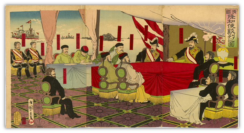 Figure of the Peace Negotiations between Ambassadors of Qing Dynasty and Japan in 1895